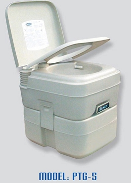 5 Gallon Portable Toilet - Gray
