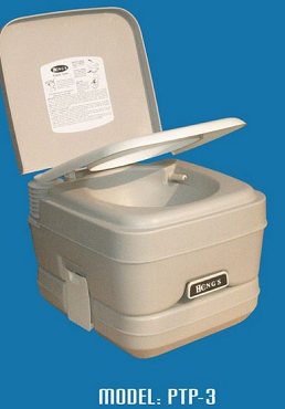 2.5 Gallon Portable Toilet - Tan