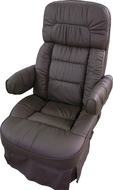 Executive Style Captains Chair