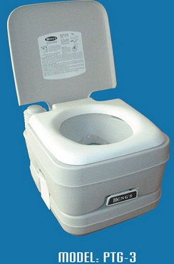 2.5 Gallon Portable Toilet - Gray