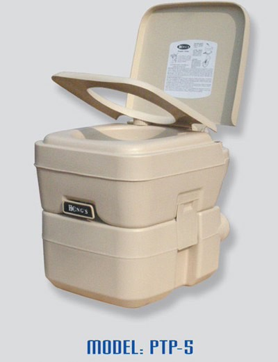 5 Gallon Portable Toilet - Tan